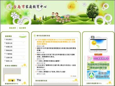 http://tn.familyedu.moe.gov.tw/front/bin/home.phtml